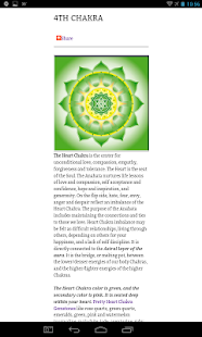 Heart Chakra Meditation Sound- screenshot thumbnail