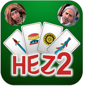 Hez2 for PC and MAC