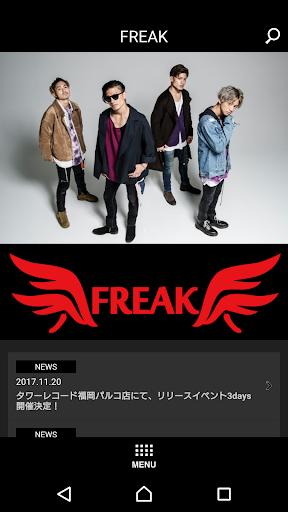 FREAK 3.0.4 Windows u7528 1