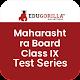 Maharashtra Board Class IX Download for PC Windows 10/8/7