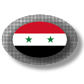 Syrian apps and tech news