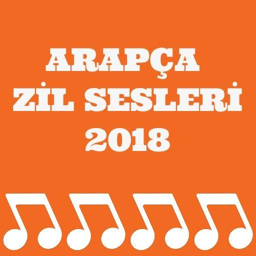 Arapça Zil Sesleri 2018 APK