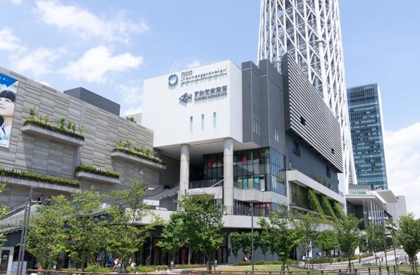東京都の超大型・大型ショッピングモール(315件)|人気・おすすめランキング