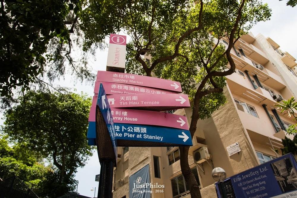 路上有很明確的指示牌,基本上應該是不會找不到方向