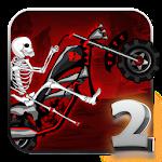 Bike Ride-Devil 2.0