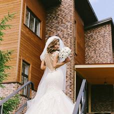 Wedding photographer Irina Skulina (iriwa24). Photo of 21.09.2017