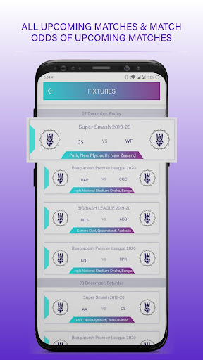 Diamond Exchange Cricket Live Line  screenshots 4