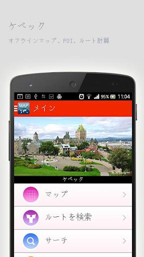 コインtoS APK - Free Downloadable Apk files for Android Apps and ...