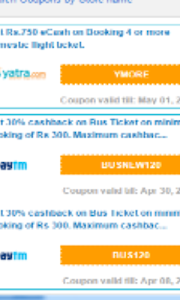 Coupons on Shopping - Recharge screenshot 1