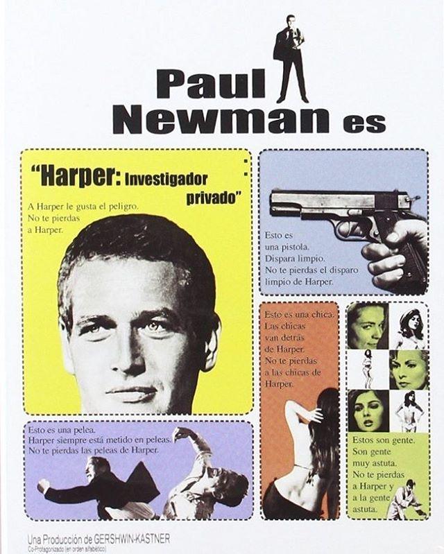 Harper, investigador privado (1966, Jack Smight)