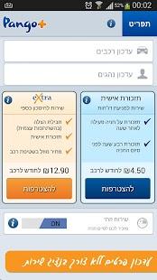 פנגו+ - screenshot thumbnail
