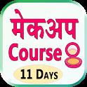 Makeup Course Hindi icon