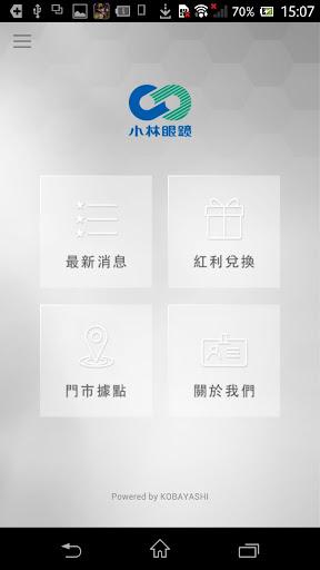 XE.com - USD/BRL Chart