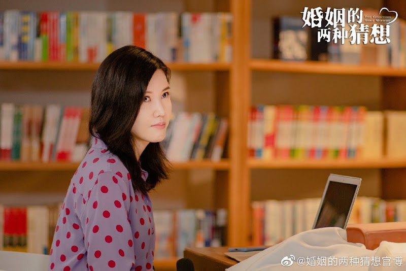 Two Conjectures About Marriage : Sinopsis dan Review Drama China (2020)