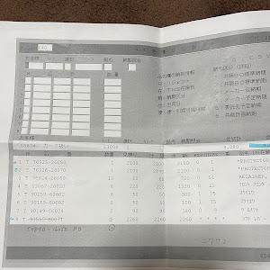 ハイエースのカスタム事例画像 Ryota@IMITATION🇺🇸さんの2021年04月17日17:24の投稿