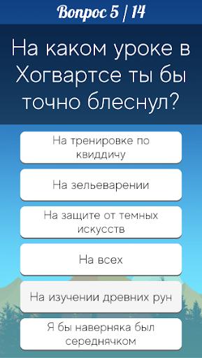 u0422u0435u0441u0442u044b: u041au0442u043e u0442u044b? 1.8.1 Screenshots 7