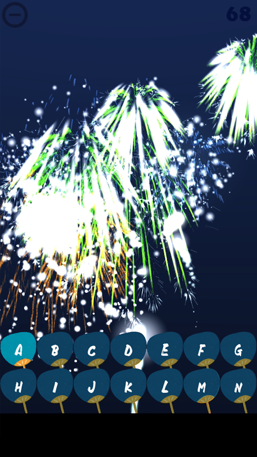 Fireworks Fun- screenshot
