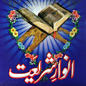 Anware Shariyat Hindi , Urdu Anware Shariyat icon