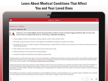 Merck Manual Consumer Version- screenshot thumbnail