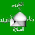 Islamic Prayer Time & Calendar apk