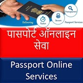 Passport Online Services-India