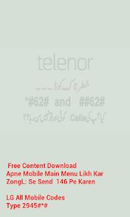 Free Balance aur Internet Pak Sim - náhled