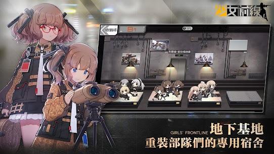 少女前線 Girls' Frontline 3