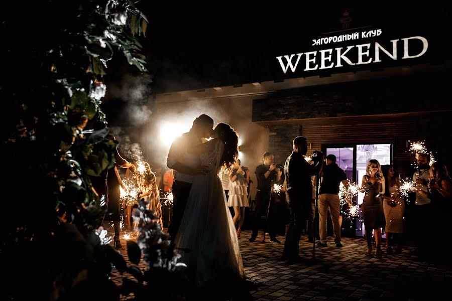 Wedding photographer Oleg Mayer (mayer). Photo of 25.04.2020