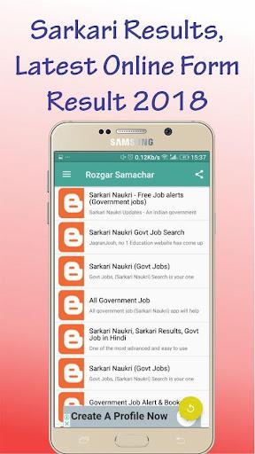 Download Sarkari Naukri govt Job hindi Google Play softwares