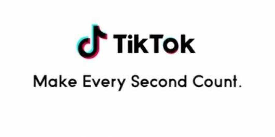 Tiktok - the hottest and the most modern video application