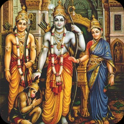 Valmiki Ramayana (offline) - Apps on Google Play