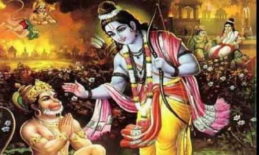 Telugu Ramayana Illustrated
