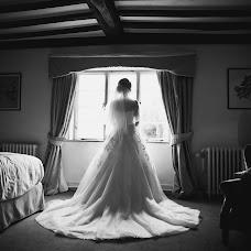 Wedding photographer Viktoriya Dikareva (Nezabudka). Photo of 10.03.2016