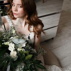 Wedding photographer Anna Coy (AnTsoy). Photo of 25.05.2017