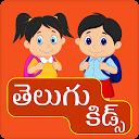 Telugu Kids World Kids App APK