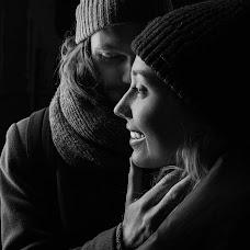 Pulmafotograaf Viktor Sav (SavVic178). Foto tehtud 25.02.2019