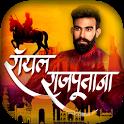 Rajput Photo Frames icon