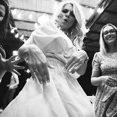Wedding photographer Dasha Ivanova (dashynek). Photo of 01.06.2017