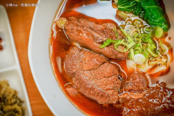 禾食麵鋪 牛肉麵