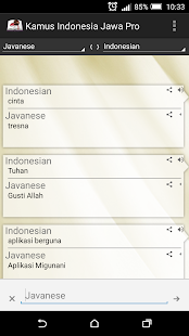 Indonesian-Java-Dictionary-Pro 5