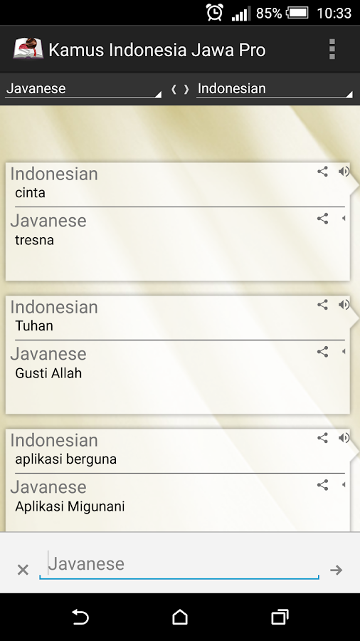 Indonesian-Java-Dictionary-Pro 20