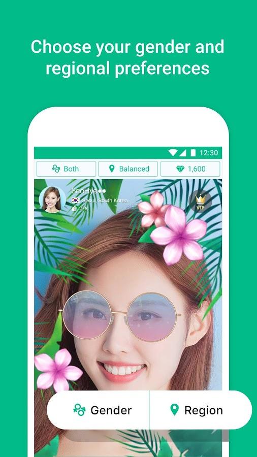 Screenshots of Azar for iPhone