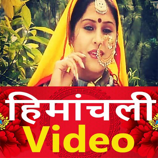 Himachali Song - Pahari Song, Video, Gane, Nati 💃 - Apps on