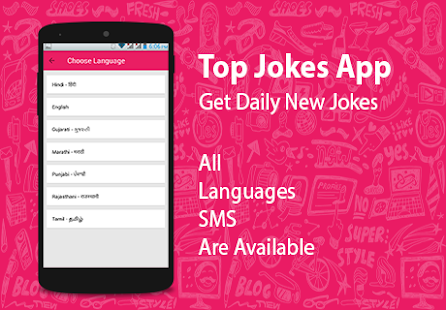 Top Jokes In Hindi - Chutkule- screenshot thumbnail