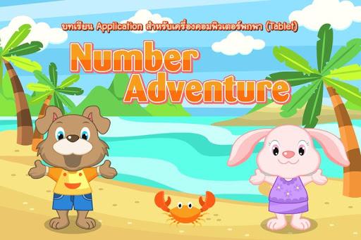 Number Adventure