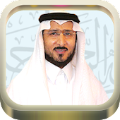 Quran Audio Khaled Al Qahtani