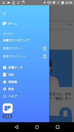 NASH App 2.11.3 Windows u7528 4