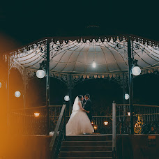 Wedding photographer Kareline García (karelinegarcia). Photo of 21.04.2015