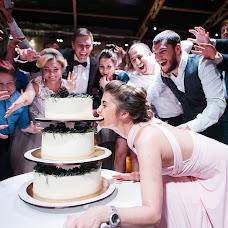 Wedding photographer Lyubov Lyupina (iamlyuba). Photo of 10.07.2017