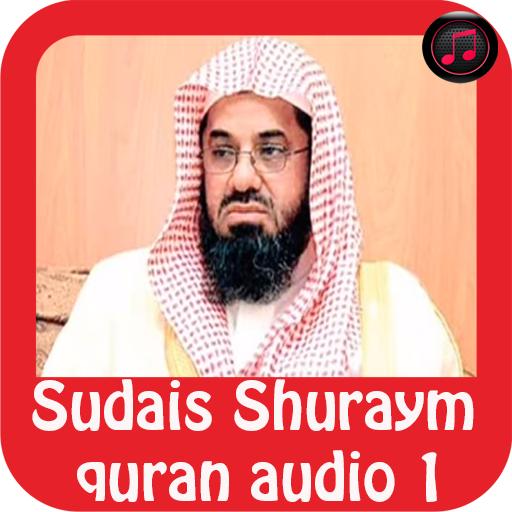 SHURAIM AL TÉLÉCHARGER MP3 BAQARA SAOUD SOURAT